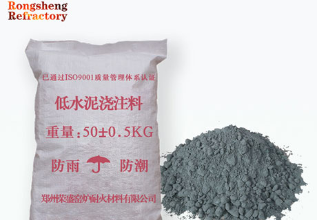 Buy Cheap Low Cement Castable