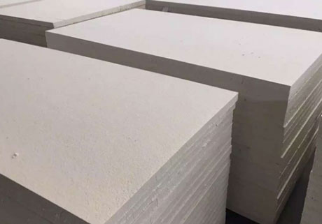 Refractory Insulation Board For Sale In RS Company