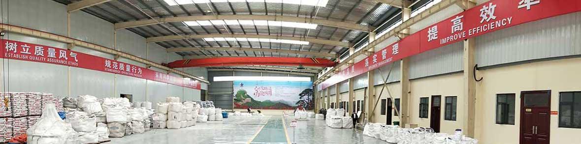 Rongsheng Castable Refractory Manufacturer