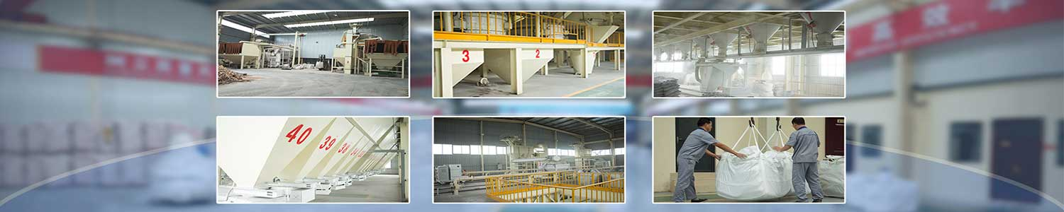 RS Castable Refractory Factory Full View