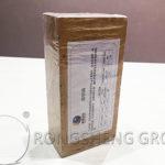 Magnesia Alumina Brick Properties