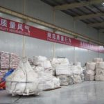 Commonly Used Refractory Materials Introduction