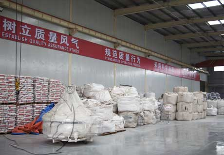 RS Refractory Castable Factory