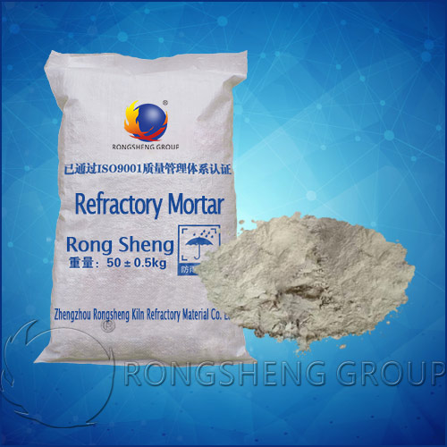 RS Refractory Mortar Manufacturer