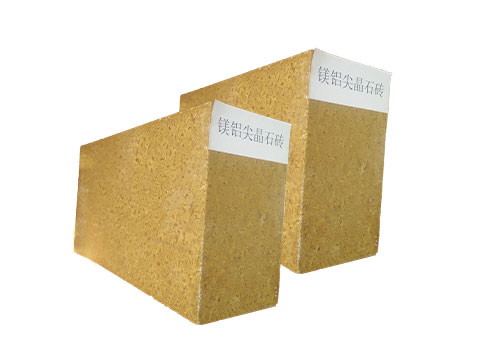 High-Quality Magnesia Spinel Refractory Bricks